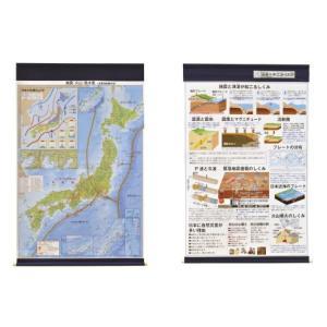 防災学習日本大地図|gakurin