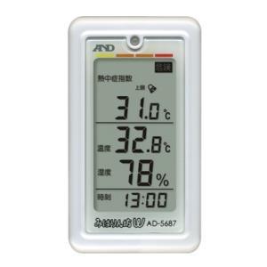 くらし環境温湿度計 みはりん坊W AD-5687 *メーカー取り寄せ10−14日