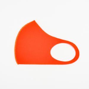 受かりマスク ATB-UV+ MASK Sサイズ MESH オレンジ(内側ピンク) gakusan