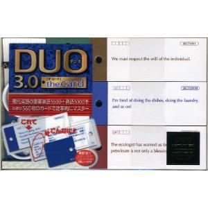 DUO 3.0 [ザ・カード]  ISBN10:4-900790-10-9 ISBN13:978-4...