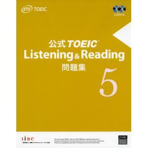 公式 TOEIC Listening & Reading 問題集 5  ISBN10:4-9...