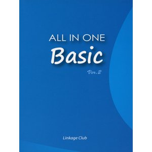 ALL IN ONE Basic Ver.2  ISBN10:4-947747-25-0 ISBN1...