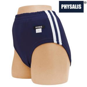 ブルマ 体操服 PHYSALIS GB7423...の詳細画像1