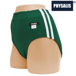 ブルマ 体操服 PHYSALIS GB7423...の詳細画像4
