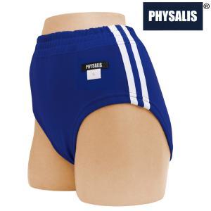 ブルマ 体操服 PHYSALIS GB7423...の詳細画像5