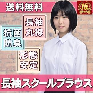 形態安定 スクールブラウス 白 オフィス制服 長袖|gakuseifuku