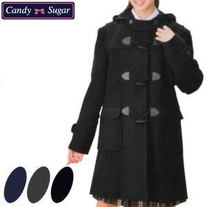 制服スクールコート 女子用ダッフルコート キャンディシュガー|gakuseihuku
