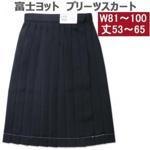 富士ヨット冬用制服スカート(W81〜96)車ヒダ24本|gakuseihuku