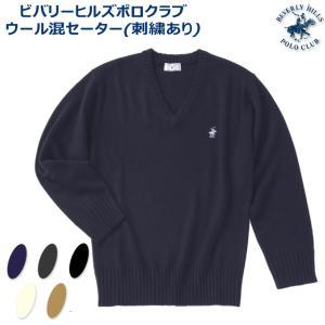 品質が自慢のBHPC(ビバリーヒルズポロクラブ)  BHPCのポイント刺しゅう入ったVネックセーター...