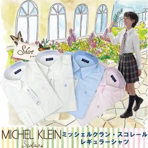 8bd19a5e6a5d12 ちょっぴりシェイプしたシルエットのガーリーなデザイン。 胸のワンポイントがキュートです. お気に入り. 女子スクールシャツ ミッシェルクランスコレール  レギュラー ...