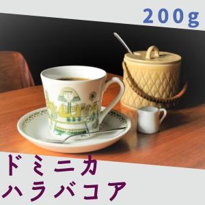 ドミニカ ハラバコア タバレス農園  自家焙煎 コーヒー豆 [豆挽き済] □産地:ドミニカ □内容量:200g|gakuzancoffee
