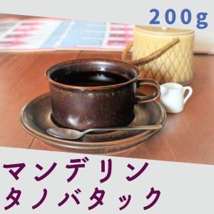 マンデリン タノバタック 自家焙煎 コーヒー豆 [豆のまま] □産地:マンデリン □内容量:200g|gakuzancoffee