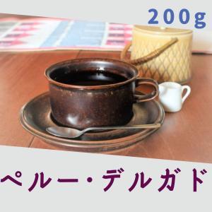 ペルー デルガド 自家焙煎 コーヒー豆 [豆挽き済] □産地:ペルー □内容量:200g|gakuzancoffee