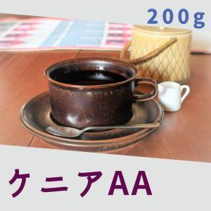 ケニア AA++ 自家焙煎 コーヒー豆 [豆のまま] □産地:ケニア □内容量:200g|gakuzancoffee