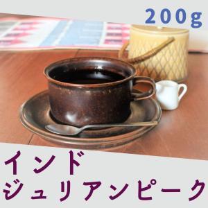 インド APAA ジュリアンピーク農園 自家焙煎 コーヒー豆 [豆のまま] □産地:インド □内容量:200g|gakuzancoffee