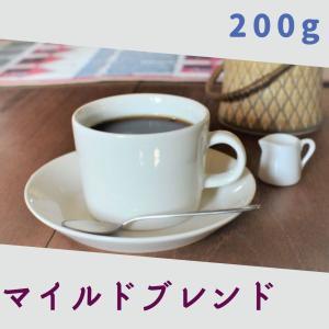 マイルドブレンド 自家焙煎 コーヒー豆 [豆のまま] □内容量:200g|gakuzancoffee