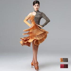ラテンダンス 社交ダンス モダンダンス M-XL 2色 ワンピース フリンジ レッスン着 練習服 舞...