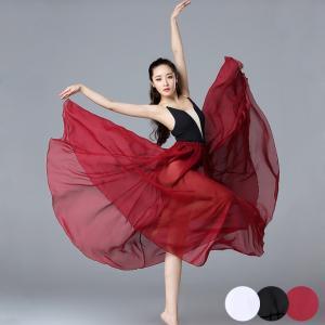 ラテンダンス 社交ダンス モダンダンス タンゴ 3色 シフォン 540度スカート 舞台衣装 レッスン...