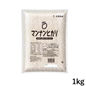 マンナンヒカリ 1kg 業務用 大塚食品 (平日午前11時迄のご注文で即日発送)