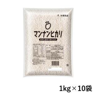 マンナンヒカリ 1kg×10袋セット 業務用 大塚食品