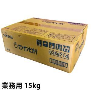 マンナンヒカリ 業務用  15kg  大塚食品