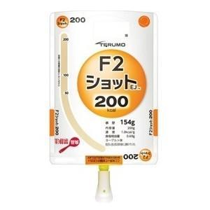 送料無料 EJタイプ F2ショットEJ 200g 200Kcal 24パック/箱 【濃厚流動食】 テルモ _350315977