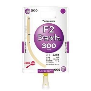 送料無料 EJタイプ F2ショットEJ 300g 300Kcal 18パック/箱 【濃厚流動食】 テルモ _350315991