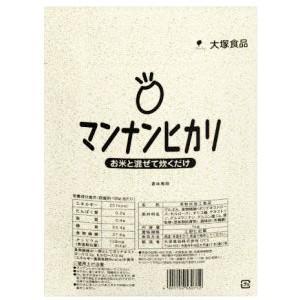 マンナンヒカリ 1kg 業務用 【カロリー調整お米】 大塚食品 969871512