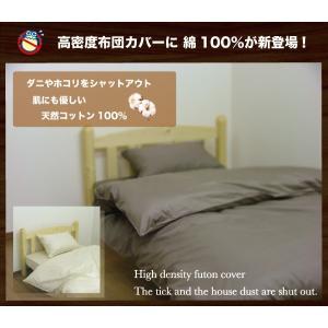 綿100% 高密度生地使用 防ダニ 枕カバー M(43×63cm) 安心の日本製  受注生産|galette-des-rois2