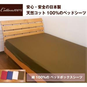 綿100% ベッドシーツ ダブル 140×200×28cm ボックスシーツ 日本製|galette-des-rois2