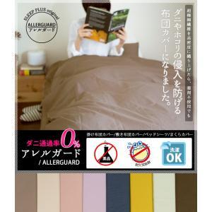 【サイズ】  ワイドダブルサイズ 150×200×30cm 【素材】   生地:ポリエステル 80%...