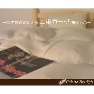 New 2重ガーゼ ベッドシーツ ワイドキング(ミニファミリー)(200×200×30cm) ダブルガーゼ ボックスシーツ マットレスカバー ベットシーツ|galette-des-rois2