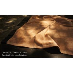 ちょっと訳あり 平織り 無地 パイル 大判 バスタオル 70×130cm ちょっと大きめ サイズ 綿100% 厚さ 普通 普段使い バスタオル パイル bath6|galette-des-rois2