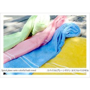 ちょっと訳あり カラフル ビタミンカラー 無地 大判 バスタオル 68×136cm ちょっと大きめ サイズ 綿100% 厚さ 普通 普段使い バスタオル パイル bath7|galette-des-rois2