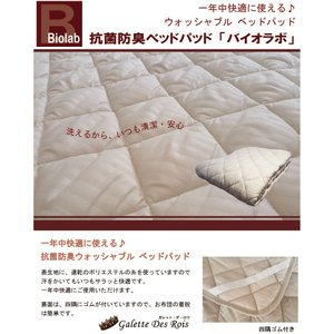 【サイズ】 100×200cm 【生地】  ポリエステル100%(サテンストライプ調) 【中綿】  ...