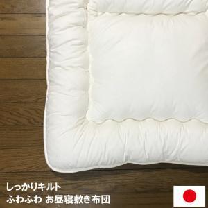 生地:綿100%  中綿:ポリエステル100% 1.0kg カラー:生成り 日本製  ※商品画像の色...
