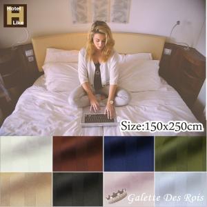 シーツ コットンサテンストライプ ホテルライクシーツ シングル150×250cm 綿100% フラットシーツ 日本製|galette-des-rois