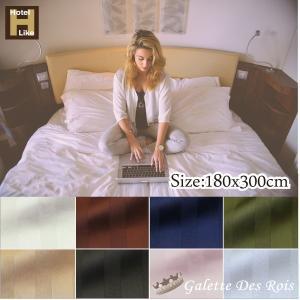 シーツ コットンサテンストライプ ホテルライクシーツ ダブル 180×300cm 綿100% フラットシーツ 日本製|galette-des-rois