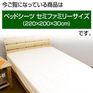 【サイズ】  セミファミリーサイズ 220×200×30cm 【素材】   生地:ポリエステル 80...
