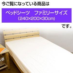 【サイズ】  ファミリーサイズ 240×200×30cm 【素材】   生地:ポリエステル 80%、...
