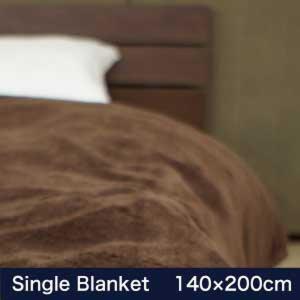 マイクロファイバー ブランケット (140×200cm) 毛布 galette-des-rois
