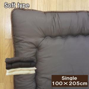 敷布団 寝心地ふわふわの軽がる敷き布団 シングル ソフトタイプ 厚いベッドパッドの写真