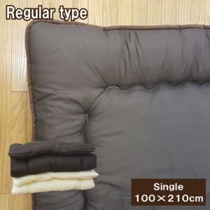 敷布団 寝心地ふわふわの軽がる敷き布団(固綿) シングル レギュラータイプ 厚いベッドパッド|galette-des-rois