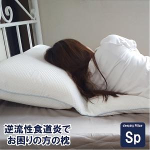 G 逆流性食道炎でお困りの方専用の枕 【Gerd pillow regular 逆流性食道炎 枕】 ガードピロー まくら (胃食道逆流症 流動性食道炎) 逆流性食道炎 枕|galette-des-rois