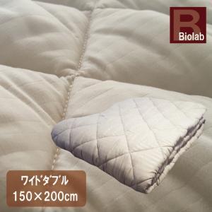 ベッドパッド ワイドダブル(150×200cm) 抗菌防臭 丸洗い 洗える ウォッシャブル ベットパット ベットパッド|galette-des-rois