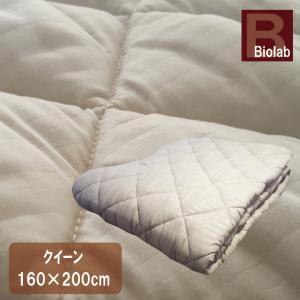 ベッドパッド クイーン(160×200cm) 抗菌防臭 丸洗い 洗える ウォッシャブル クィーン ベットパット ベットパッド|galette-des-rois