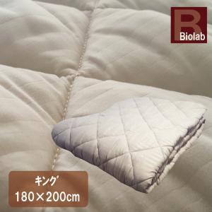 ベッドパッド キング(180×200cm) 抗菌防臭 丸洗い 洗える ウォッシャブル ベットパット ベットパッド|galette-des-rois