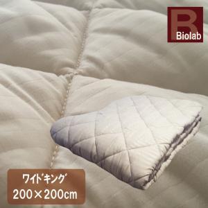 ベッドパッド ワイドキング(200×200cm) 抗菌防臭 丸洗い 洗える ウォッシャブル ミニファミリー ベットパット  ベットパッド|galette-des-rois
