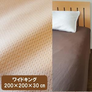 ベッドシーツ 吸水速乾 鹿の子 ワイドキングサイズ 200×200×30cm ボックスシーツ 速乾 速乾性 ボックスカバー ベッドカバー マットレスカバー galette-des-rois
