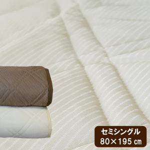 敷きパッド フィールクール セミシングル 80×195cm 接触冷感 敷きパット 敷パッド ひんやり 冷たい ひんやり涼感 ジュニア 介護ベッド ベッドパッド galette-des-rois